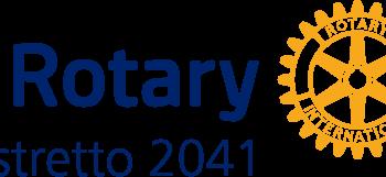 rotary-D2041-logo-350x161
